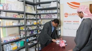 Yemen'deki çalışmalarına aralıksız devam eden WEFA Uluslararası İnsani Yardım Organizasyonu Yemenlilere ilaç ve tıbbi malzeme yardımında bulundu.